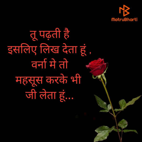 Post by Mahesh Prajapati on 17-Jul-2020 10:24am