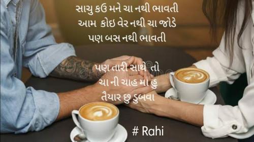 Post by Dhara Rathod on 17-Jul-2020 10:33am
