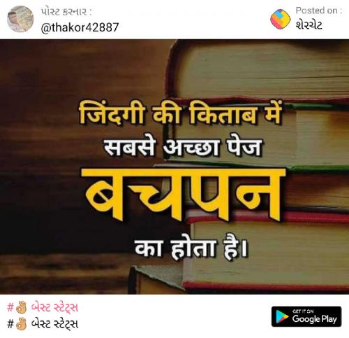 Post by Shivrajkhuman Bhesan on 17-Jul-2020 10:51am