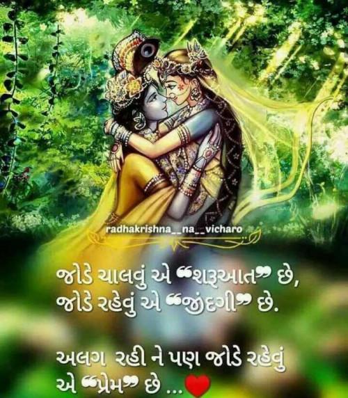 Post by Mehul Kumar on 17-Jul-2020 12:32pm