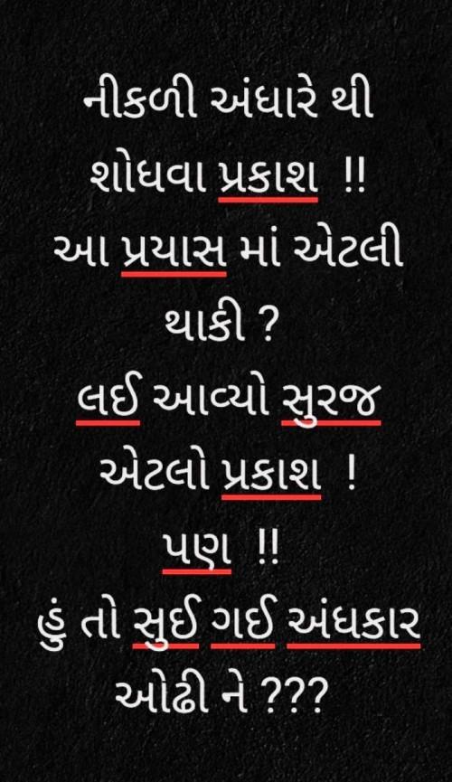 Post by Aarti Joshi on 17-Jul-2020 02:40pm