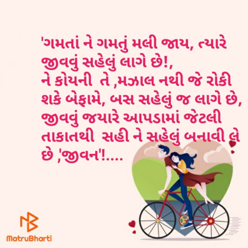 Post by Kiru Bhrwad on 17-Jul-2020 08:52pm