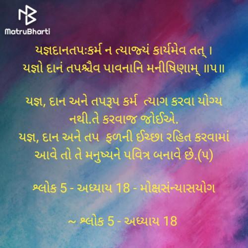 Post by Meet suvagiya on 18-Jul-2020 08:53am