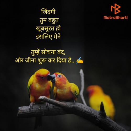 Post by Mahesh Prajapati on 18-Jul-2020 11:36am