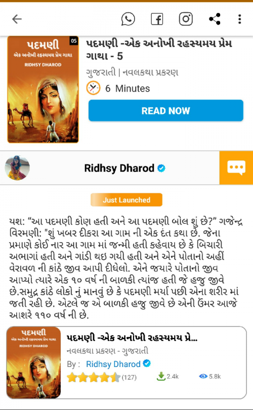 Post by Ridhsy Dharod on 19-Jul-2020 01:19pm