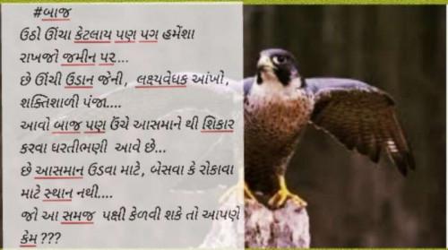 Post by Aarti Joshi on 19-Jul-2020 03:09pm