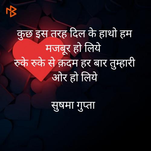 Post by Sushma Gupta on 19-Jul-2020 03:32pm