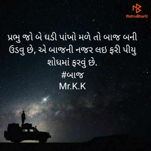 Post by KALPESH PARGHI on 19-Jul-2020 09:22pm