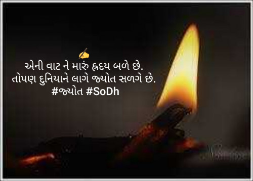 Post by SoDh on 20-Jul-2020 08:02am