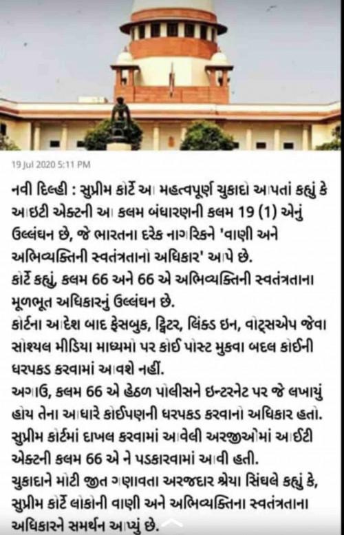 Post by Jaypal AhiRaNa on 20-Jul-2020 08:55am