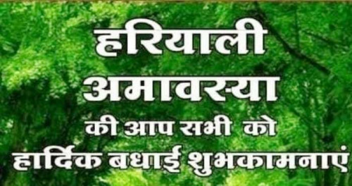 Post by Chandrakant soni on 20-Jul-2020 10:35am