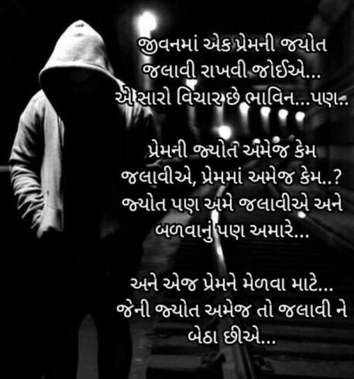 Post by Bhavesh ( Bhavin ) Thakor on 20-Jul-2020 03:37pm