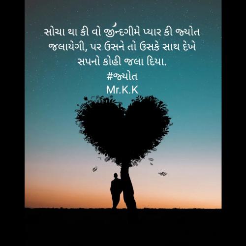 Post by KALPESH PARGHI on 20-Jul-2020 07:49pm