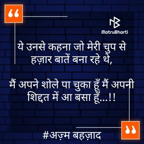Post by करुनेश कंचन.. on 20-Jul-2020 08:23pm