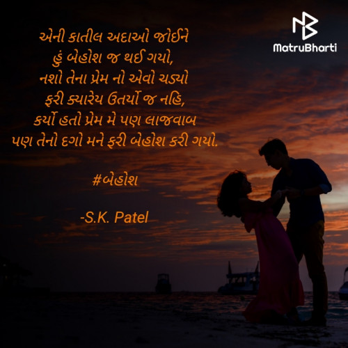 Post by S.K. Patel on 21-Jul-2020 07:23am