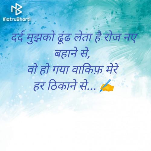 Post by Mahesh Prajapati on 21-Jul-2020 08:49am