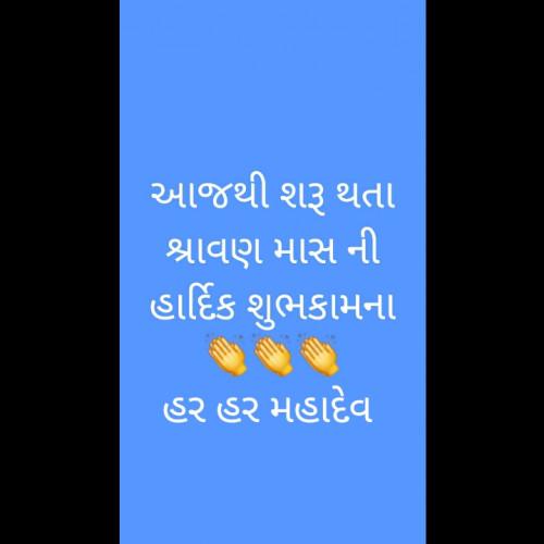 Post by Solanki Pragnesh on 21-Jul-2020 10:15am