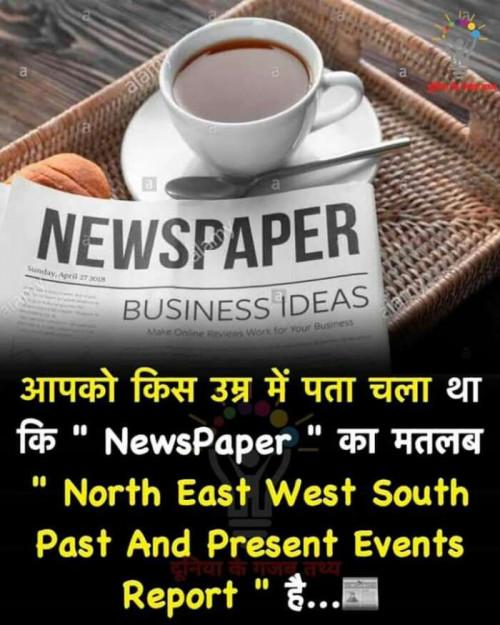 Post by Anurag Basu on 22-Jul-2020 06:57am