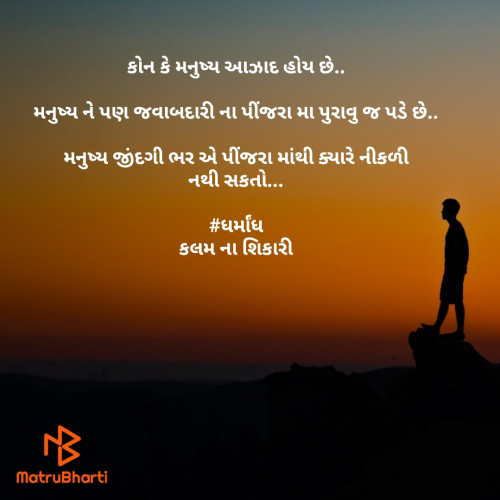 Post by Kashyap Parmar on 22-Jul-2020 07:34am