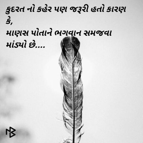 Post by Meet suvagiya on 22-Jul-2020 10:56am