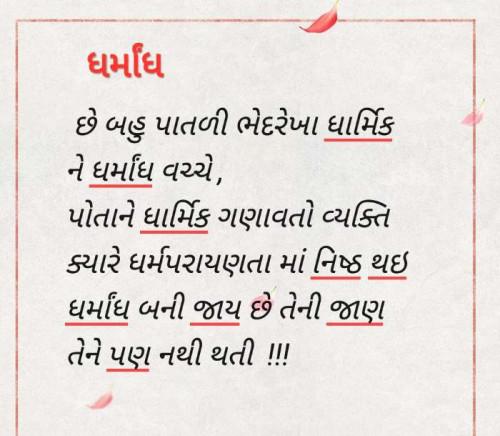 Post by Aarti Joshi on 22-Jul-2020 11:51am