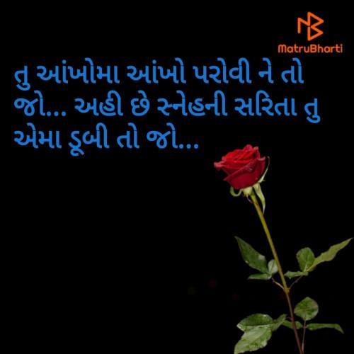 Post by Suraj on 22-Jul-2020 02:15pm