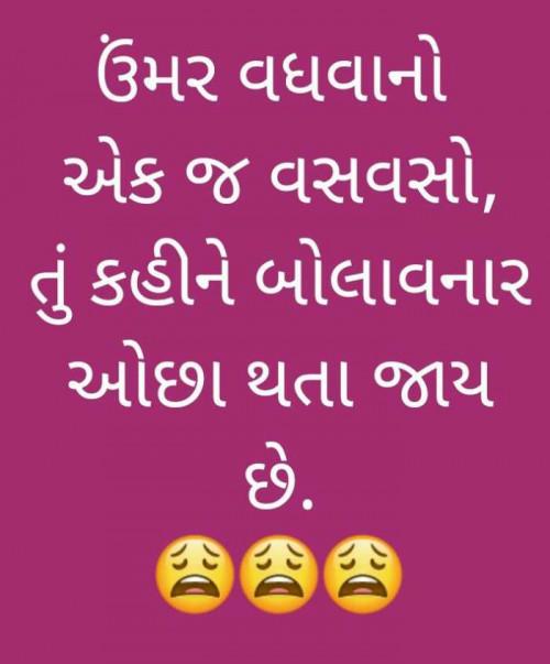 Post by Anurag Basu on 22-Jul-2020 08:02pm