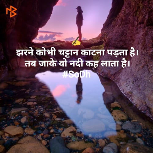 Post by SoDh on 22-Jul-2020 09:30pm