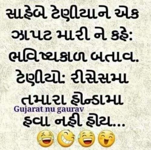 Post by Anurag Basu on 23-Jul-2020 01:55am