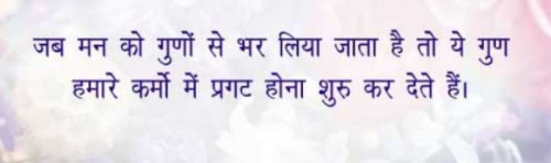 Post by Khushi Panchal on 23-Jul-2020 05:04am
