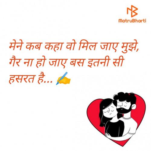Post by Mahesh Prajapati on 23-Jul-2020 09:34am