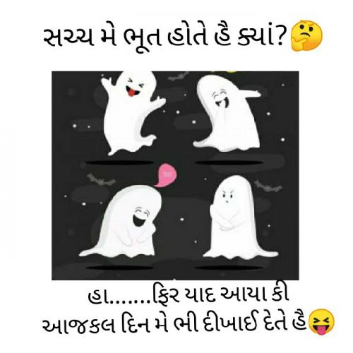 Post by Nidhu on 23-Jul-2020 09:43am