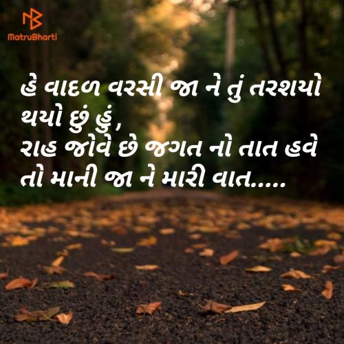 Post by Kinjalba Parmar on 23-Jul-2020 09:59am