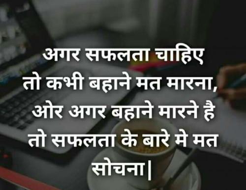 Post by Khunt Sagar G. on 23-Jul-2020 10:49am