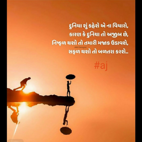 Post by Ajay Bhatti on 23-Jul-2020 01:58pm