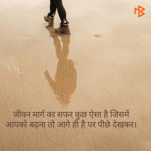 Post by Hitesh Rathod on 23-Jul-2020 09:15am