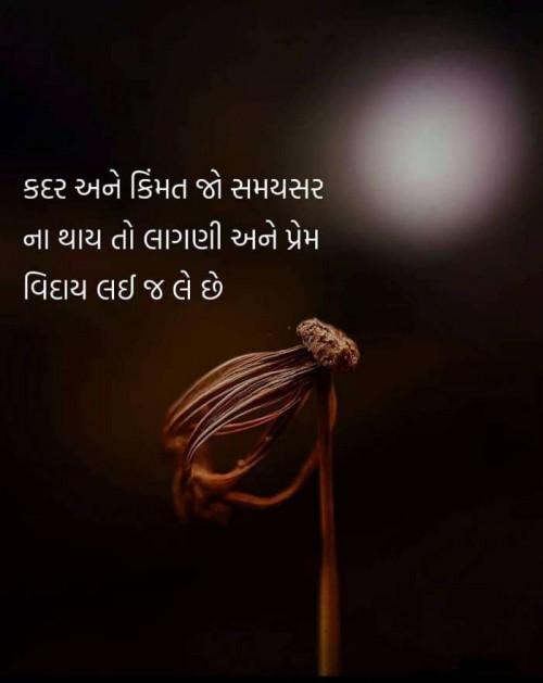 Post by Mehul Kumar on 23-Jul-2020 02:51pm
