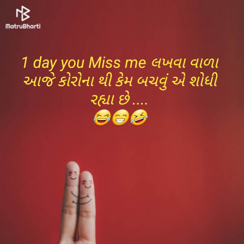 Post by Kinjalba Parmar on 23-Jul-2020 09:42pm