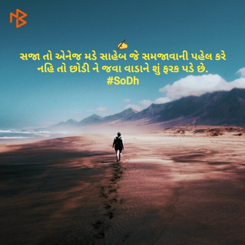 Post by SoDh on 23-Jul-2020 09:42pm