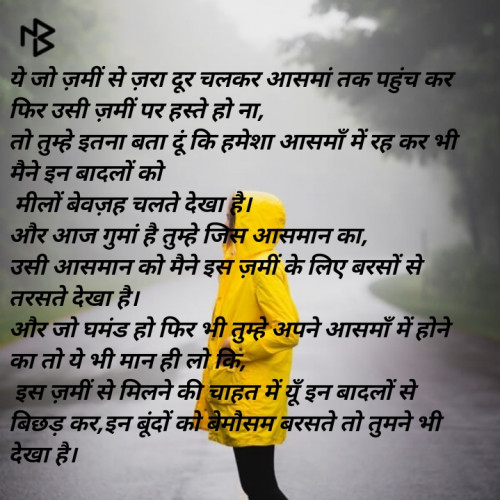 Post by Akash Saxena on 23-Jul-2020 10:04pm