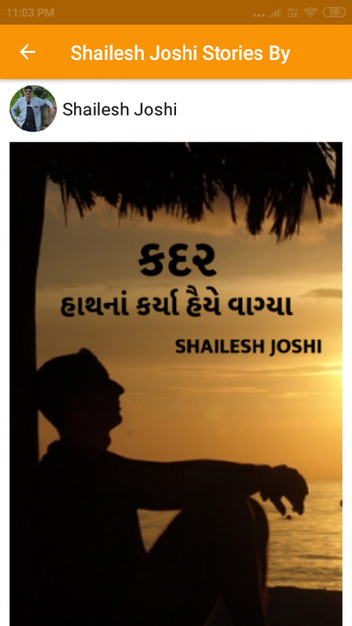 Post by Shailesh Joshi on 24-Jul-2020 08:11am