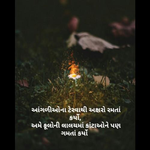 Post by Ashvin Kalsariya on 24-Jul-2020 09:02am
