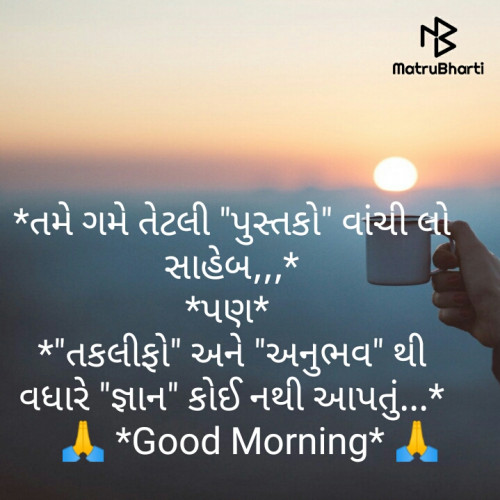 Post by Khunt Sagar G. on 24-Jul-2020 09:05am