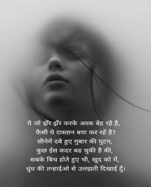 Post by Needhi Patel on 24-Jul-2020 09:39am