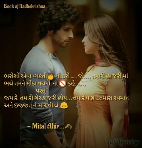 Post by Mital Ahir11 on 24-Jul-2020 11:26am