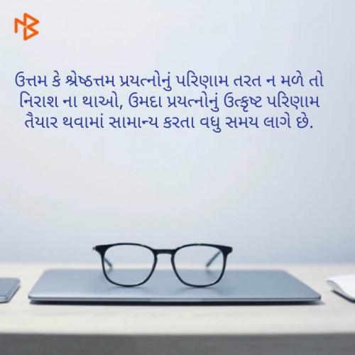 Post by Hitesh Rathod on 24-Jul-2020 12:00pm
