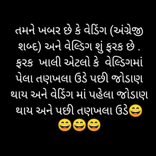 Post by Narayan Desai on 24-Jul-2020 08:03pm