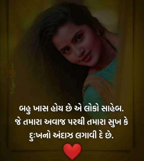 Post by Mehul Kumar on 24-Jul-2020 09:33pm