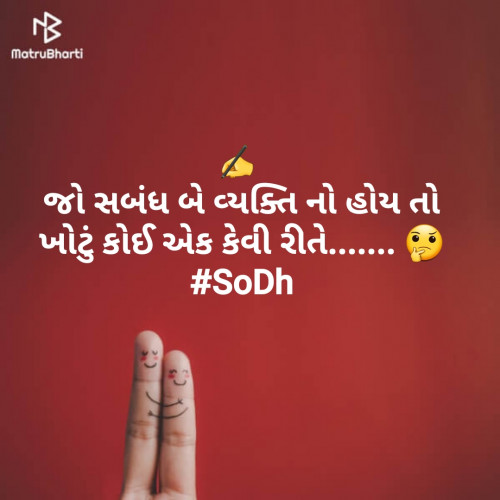 Post by SoDh on 24-Jul-2020 10:12pm