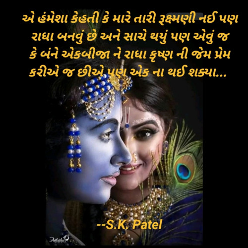 Post by S.K. Patel on 25-Jul-2020 01:26am